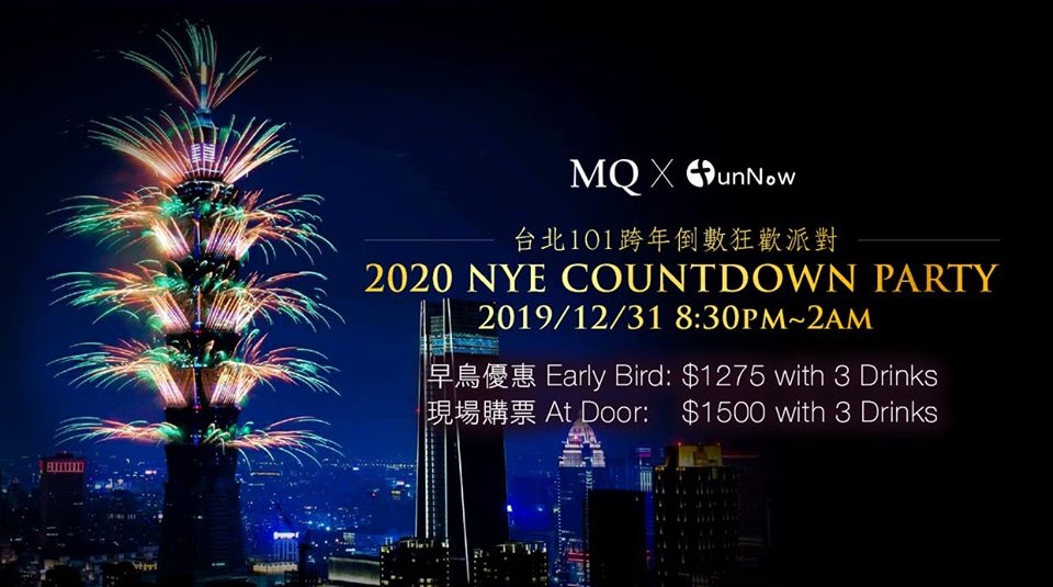 MQ Taipei 2020 NYE Countdown Party