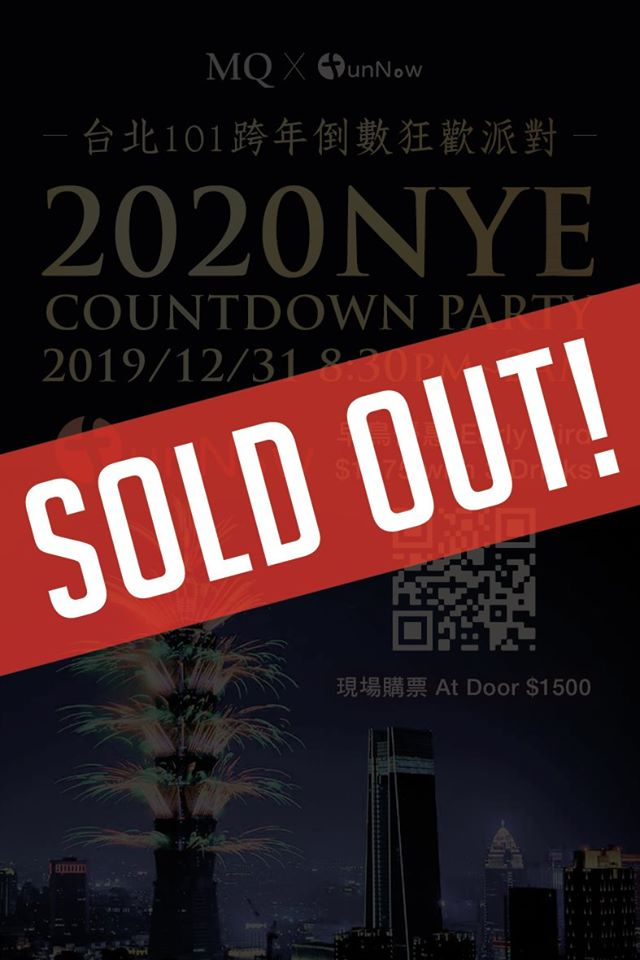 MQ Taipei 2020 NYE Countdown Party Sold Out